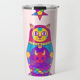 Malevolent Kitty Travel Mug