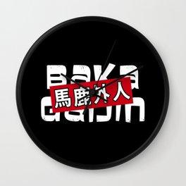 Baka Gaijin Otaku Anime Gift Japanese Meme Wall Clock