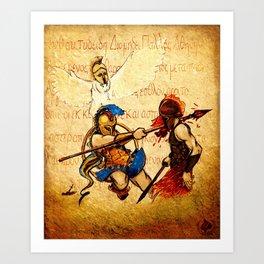 Diomedes Art Print