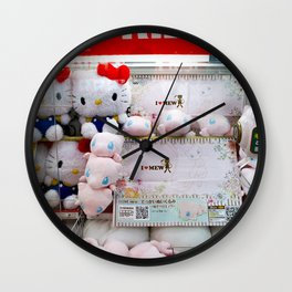 NAMBA, OSAKA Wall Clock