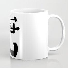 The Mortal Instruments Mark of Cain Coffee Mug