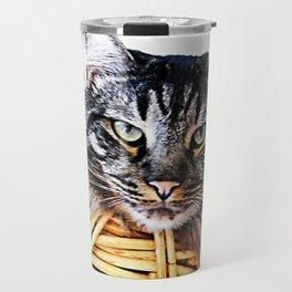 Don't laught at me! Travel Mug