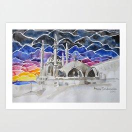 Kul Sharif Mosque, Kazan, Russia Art Print