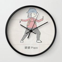 Popo Wall Clock