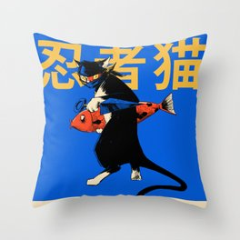 Neko Ninja Throw Pillow