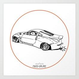 Crazy Car Art 0200 Art Print
