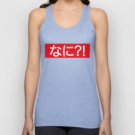 Nani?! Japanese T-Shirt Unisex Tank Top