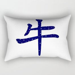 Chinese Year of the Ox Rectangular Pillow