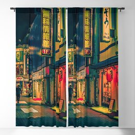 Suspiria de profundis/ Anthony Presley Photo Print Blackout Curtain