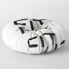 Strike 41 Floor Pillow