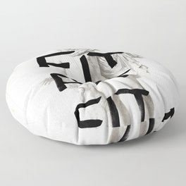 Strike 41 Floor Pillow