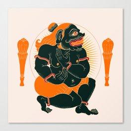 Drawapala Canvas Print