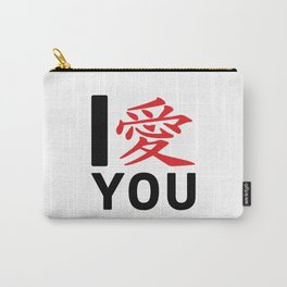 I love you in Japanese #society6 #decor #buyart #artprint Carry-All Pouch