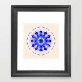 bunkou-006 Framed Art Print