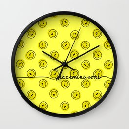 PMO Yellow Happiness Wall Clock