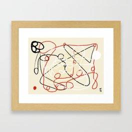 Pygmy Framed Art Print