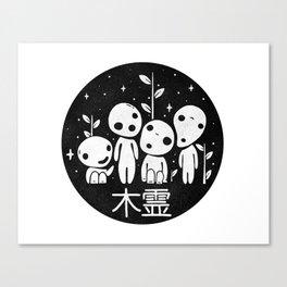 Kodama - Mononoke Canvas Print