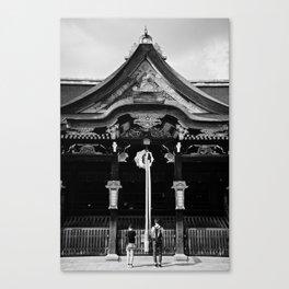 Kyoto-shi Canvas Print