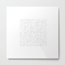 Glyphs #1 Metal Print