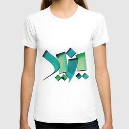 yazid T-shirt
