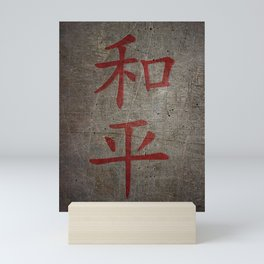 Red Peace Chinese character on grey stone and metal background Mini Art Print