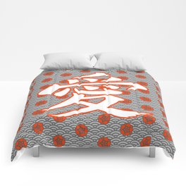 Eastern Love POPPY RED / Japanese character for love Comforters