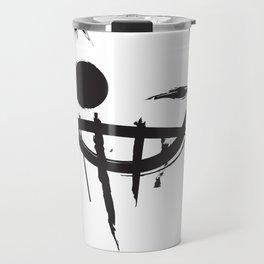 Enclave Seal Travel Mug