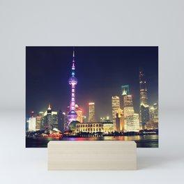 Shanghai, China Mini Art Print