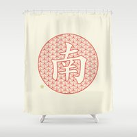 nan lawson Shower Curtains featuring Chinese Character South / Nan by Thoth Adan