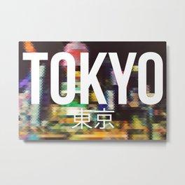 Tokyo - Cityscape Metal Print