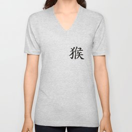 Chinese zodiac sign Monkey Unisex V-Neck