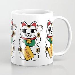 Lucky Fortune Cats Coffee Mug