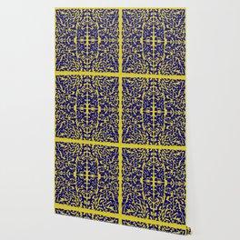 Shattered Wallpaper