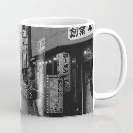 Man in Osaka Coffee Mug