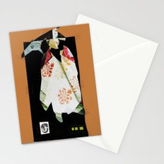 C Silhouette Stationery Cards