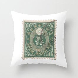 Japanese Postage Stamp 16 Throw Pillow