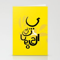 arabic Stationery Cards featuring Arabic by apostrophe
