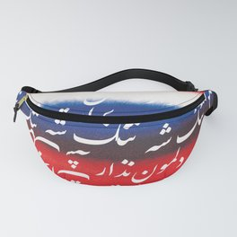 Blue and Red Watercolor Pattern design Fanny Pack