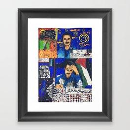 Ghassan Kanafani Framed Art Print