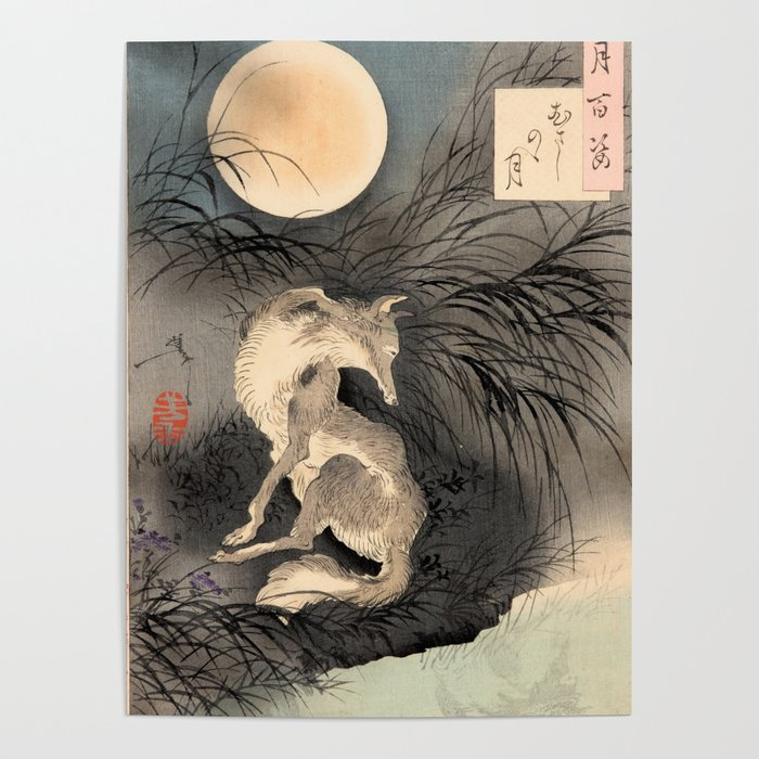 tsukioka yoshitoshi the moon on musashi plain poster by