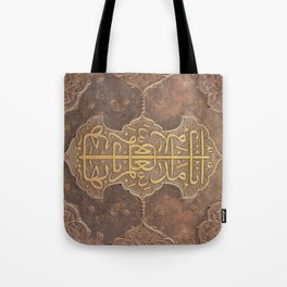 An inscription of history Tote Bag