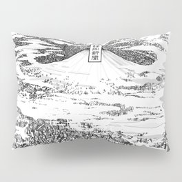 Space upon us Pillow Sham