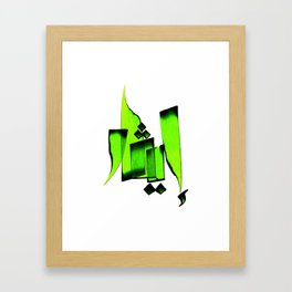 Ithar Framed Art Print