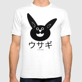 Raby the rabbit! 2 T-shirt