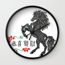 Chinese New Year 2014 Wall Clock