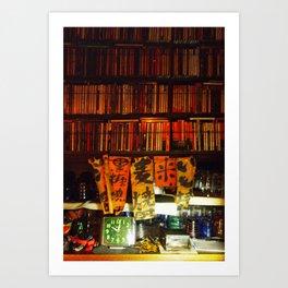 jazz, drinks and conversations Art Print