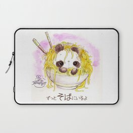 """ZUTTO SOBA NI IRU YO"" Always by your side? Or Always in your Buckwheat Noodles...? Laptop Sleeve"