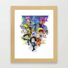 Release Your Inner Child / TAMASHI Framed Art Print