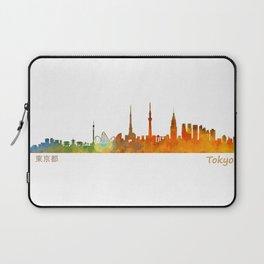 Tokyo City Skyline Hq V1 Laptop Sleeve