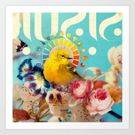 Yellow Heart :: The Symbiosis Project // 14/100 Art Print